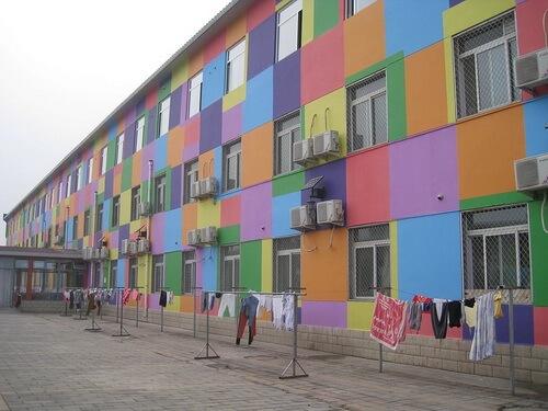 Пекинская Детская клиника