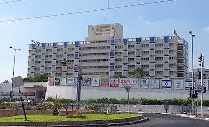 Больница Вольфсон