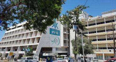 Больница Бней Цион