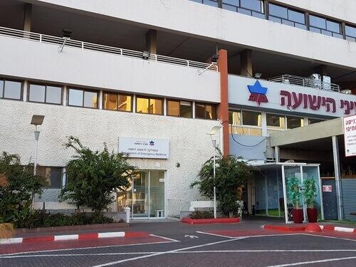 Больница Мааней ха-Иешуа