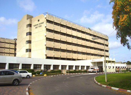 Больница Хаяль Афэ