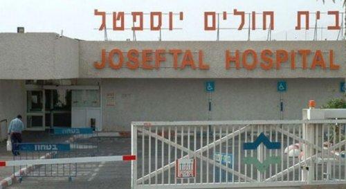 Больница Йосефталь