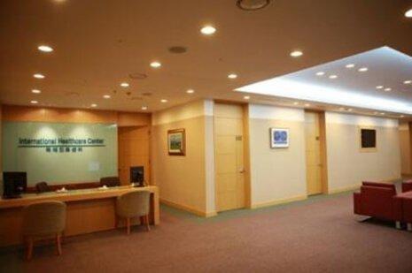 Госпиталь при Университете Инха