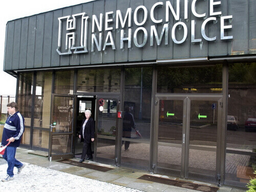 Клиника На Гомольце