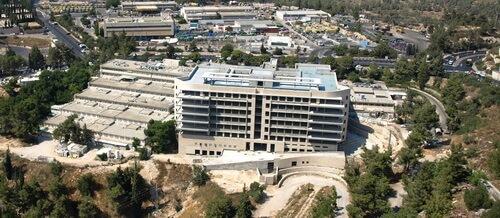 Медицинский центр Сары Херцог
