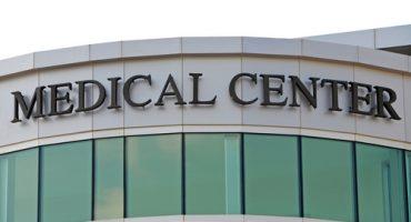 Медицинский центр Бейт Гейди