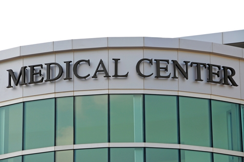 Медицинский центр «Бейт-Геди»