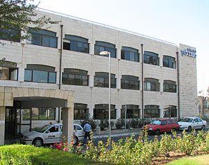 Больница Мисгав Ладах
