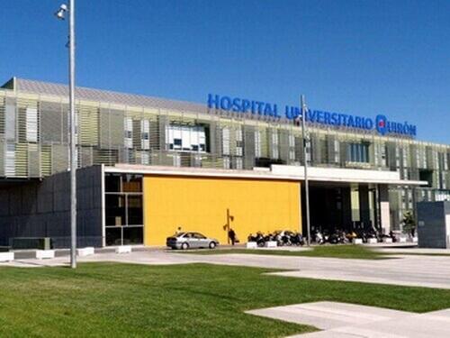 Университетская клиника Кирон