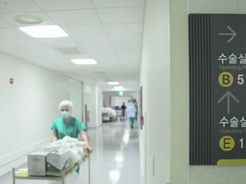 Клиника Северанс
