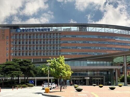 Онкологический центр Донгнам