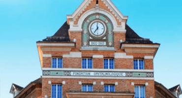 Клиника Ротшильда в Париже