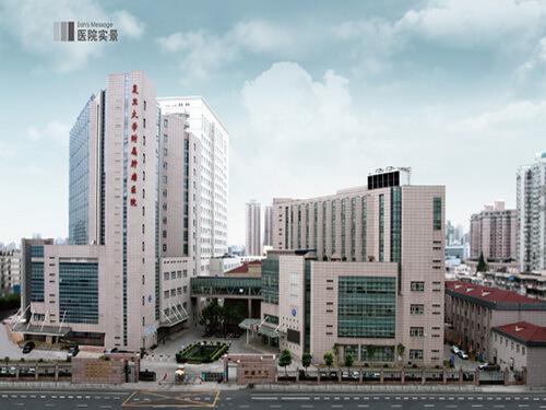 Шанхайский онкологический центр университета Фудань (FUSCC)