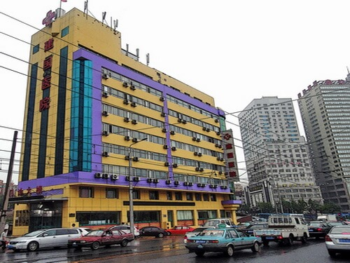 Медицинский центр Цзянь-Гуо