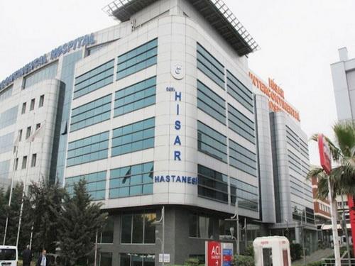 Клиника Хисар