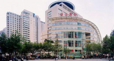 Госпиталь Хуашань