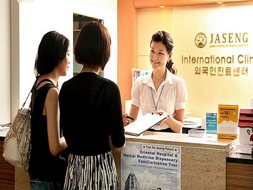 Больница Jaseng