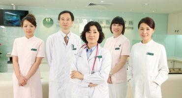 Клиника при Пекинском медицинском университете