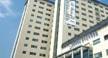 Медицинский центр «Восток-Запад» при университете Кенг Хи