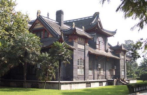 Западно-китайский медицинский центр при Сычуаньском университете