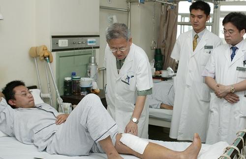 Клиники при Пекинском медицинском университете