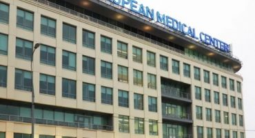 Европейский медицинский центр в Москве (EMC)